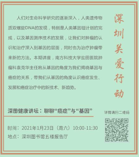 2.健康新年_页面_8.png
