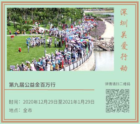 2.健康新年_页面_2.png