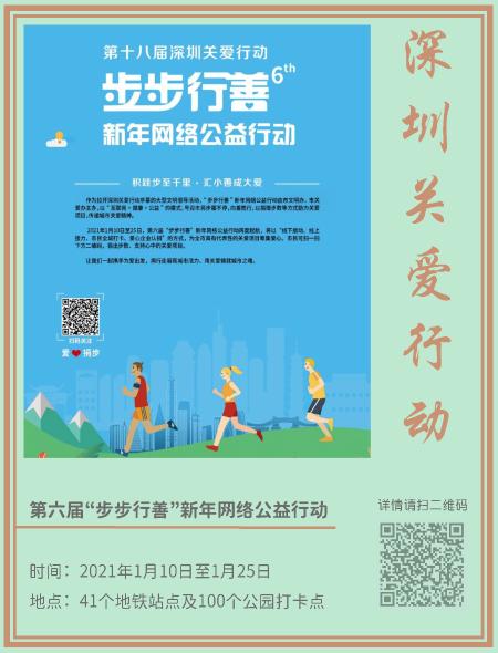 2.健康新年_页面_1.png