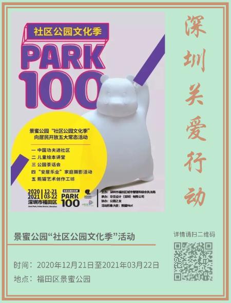 2.健康新年_页面_5.png