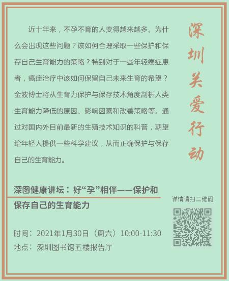 2.健康新年_页面_9.png