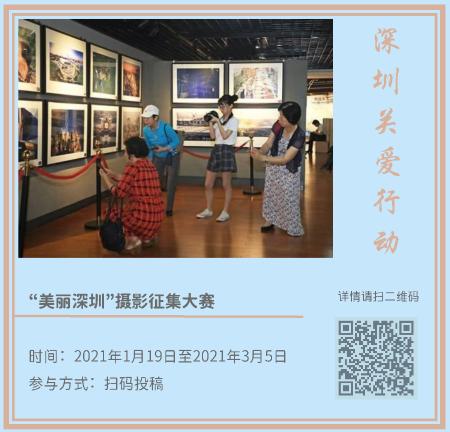 网趣新年(1)_页面_01.png