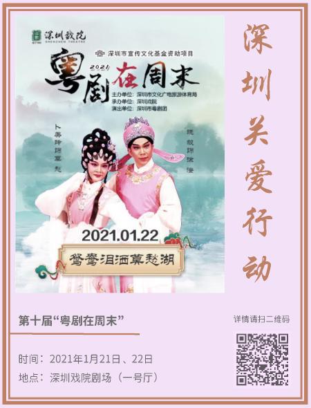 4.艺术新年_页面_13.png