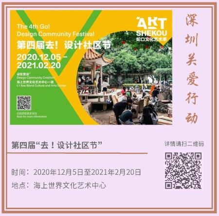 4.艺术新年_页面_04.png