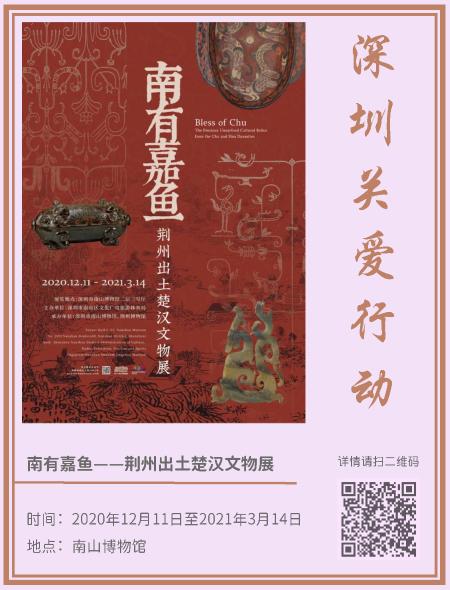 4.艺术新年_页面_11.png