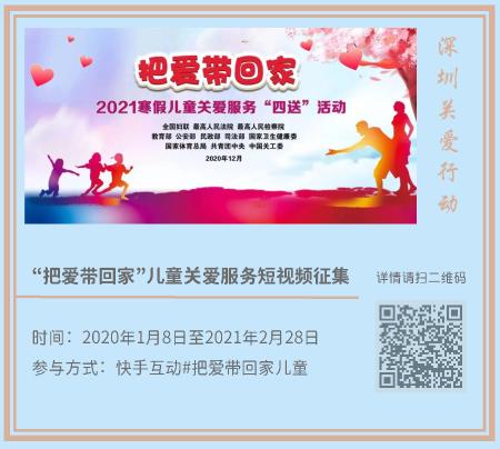 网趣新年(1)_页面_03.png