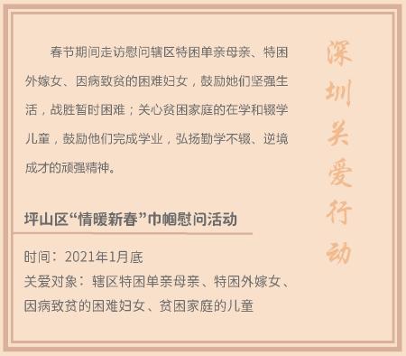 1.温暖新年_页面_10.png