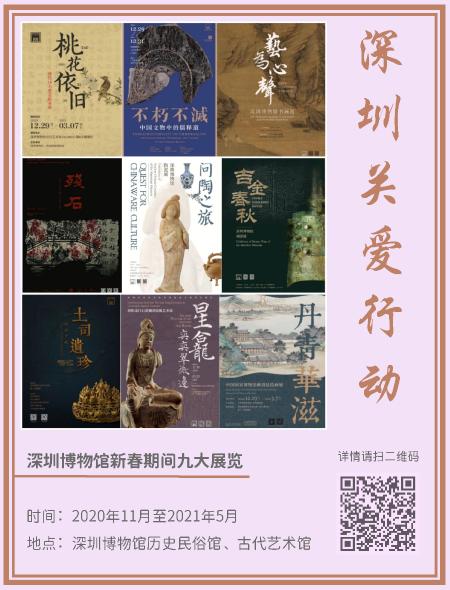 4.艺术新年_页面_10.png