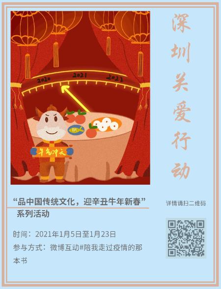 网趣新年(1)_页面_02.png