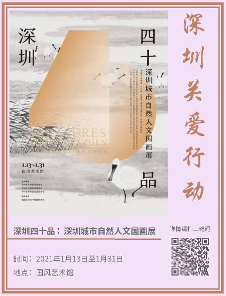 4.艺术新年_页面_08.png