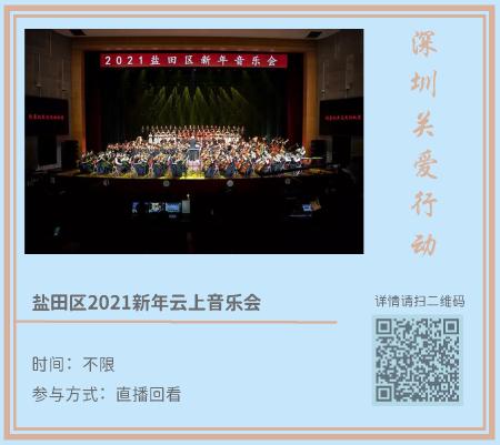 网趣新年(1)_页面_11.png