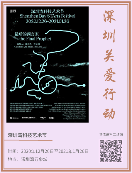 4.艺术新年_页面_17.png