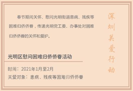 1.温暖新年_页面_11.png