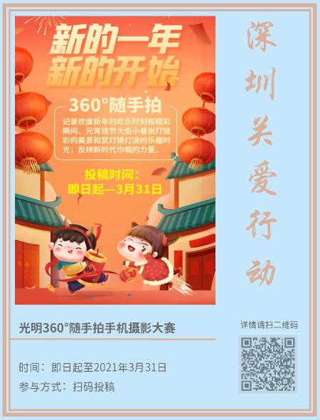 网趣新年(1)_页面_05.png