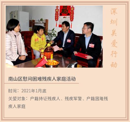 1.温暖新年_页面_04.png