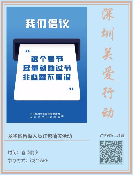 网趣新年(1)_页面_10.png
