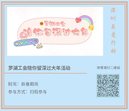 网趣新年(1)_页面_09.png