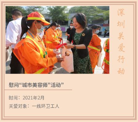 1.温暖新年_页面_07.png