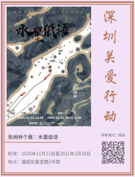 4.艺术新年_页面_15.png