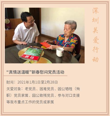 1.温暖新年_页面_03.png