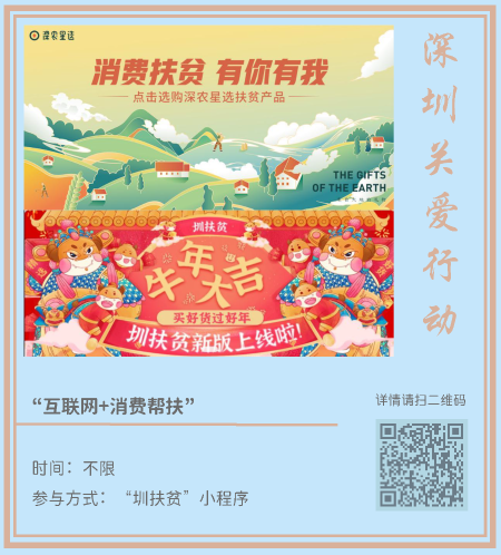 网趣新年(1)_页面_07.png