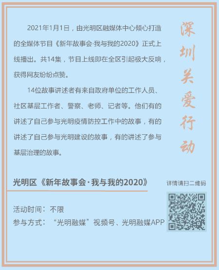 网趣新年(1)_页面_12.png